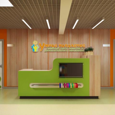 Семейный центр развития и дополнительного образования  «Умное поколение» г. Набережные Челны